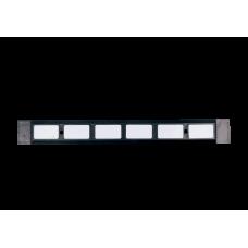 Держатель магнитный для инструмента L=458 mm (для тележки)