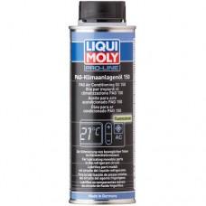 Liqui Moly PAG 150 - Масло для кондиционеров 250 мл (4082)