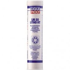 Liqui Moly LM 50 высокотемпературная смазка 400мл (7569)