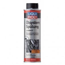 Легкая промывка двигателя Liqui Moly Olsystem Spulung Light 300 мл