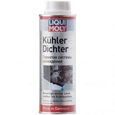 Liqui Moly Kuhler Dichter герметик системы охлаждения 0.25л (1997)