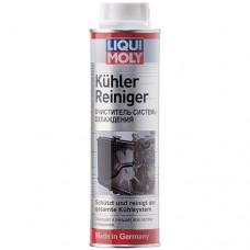Liqui Moly Промывка радиатора KUHLER-REINIGER 0.3л 1994